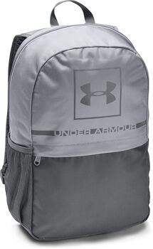 Under Armour PROJECT 5 Rucksack grau