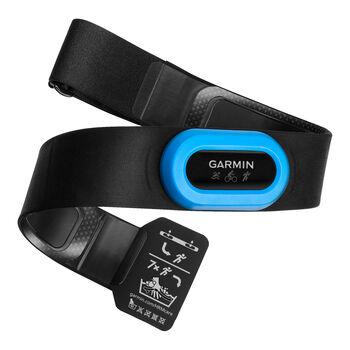 Garmin Premium Herzfrequenz-Brustgurt schwarz