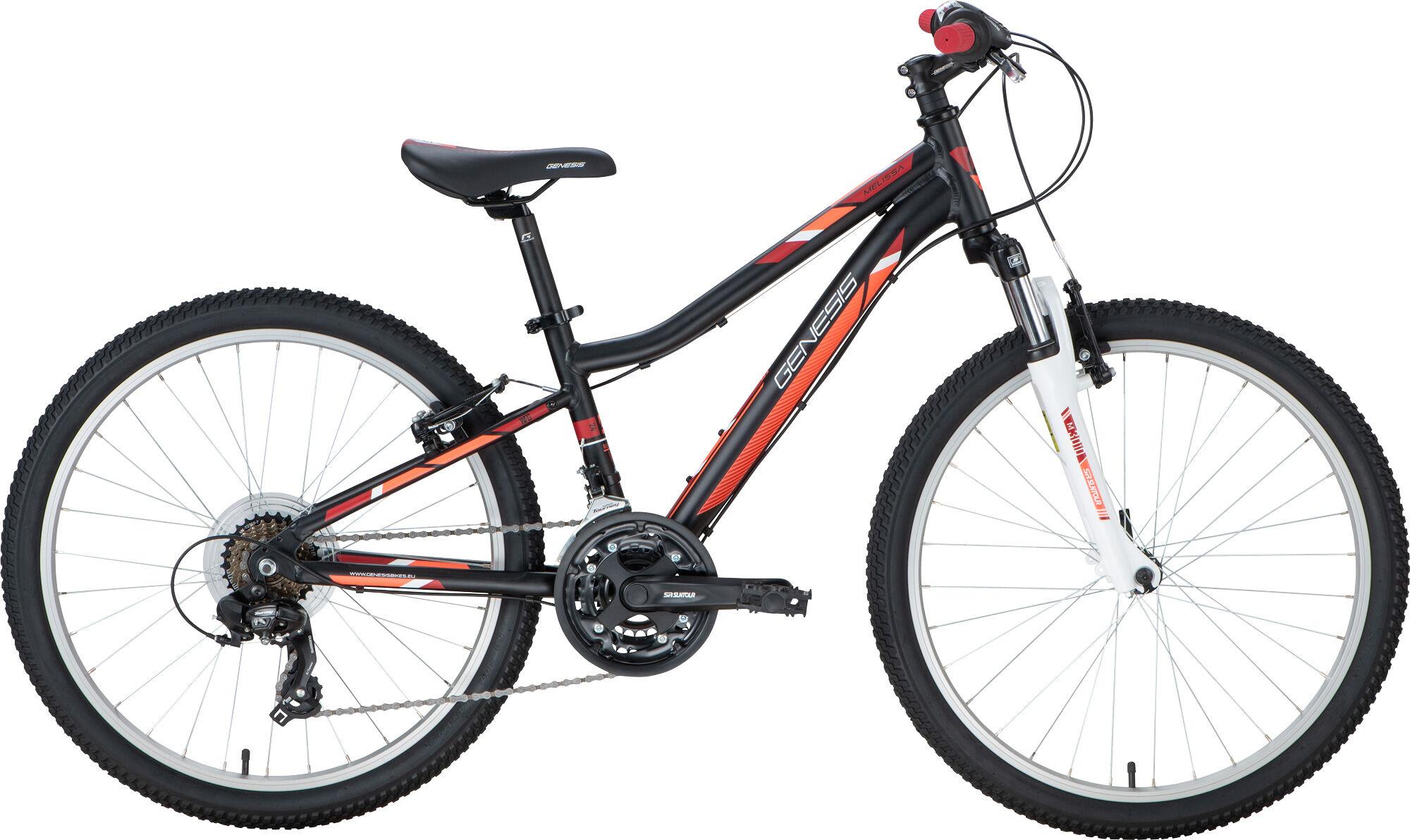 Kinderfahrrad & Fahrradzubehör kaufen   INTERSPORT